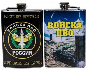 Фляжка «Войска ПВО» №173