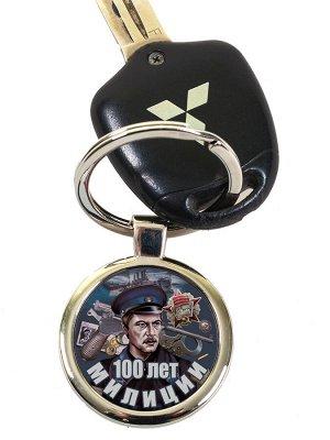 """Брелок """"100 лет милиции"""" №141"""