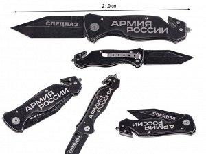 Складной нож Спецназа (Тактический нож со стеклобоем. Армейский спецзаказ, только в нашем магазине!) № 1087Г