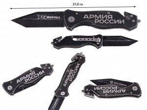 Складной нож Морпеха (Спецзаказ Вооруженных Сил. Суровый и функциональный нож со стеклобоем, выручит в любой ситуации. Только в нашем магазине!) № 1088Г