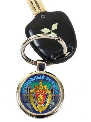"""Брелок """"Московскому Уголовному розыску 100 лет"""" №187"""