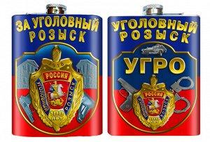 """Фляжка """"100 лет УГРО"""" №424"""