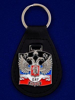Эффектный кожаный брелок с жетоном ДНР - удобный размер, надежное кольцо, отличное качество исполнения. Успей забрать за 100 рэ! №7(33)