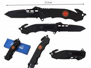 Спасательный складной нож Cold Steel 229 FD № 291 (Функциональный аварийный фолдер с серрейтором и стеклобоем. Клинок типа танто. Доступен со скидкой по акции!)