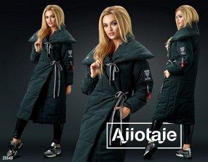 Куртка - 23543