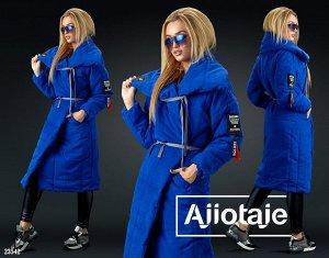 Куртка - 23542