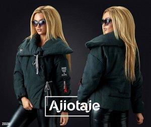 Куртка - 23538