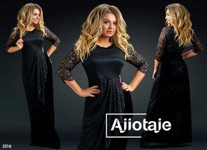 Платье - 23741