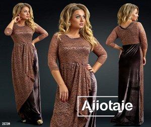 Платье - 23739