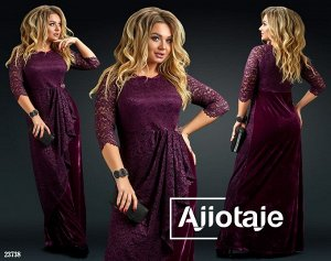 Платье - 23738