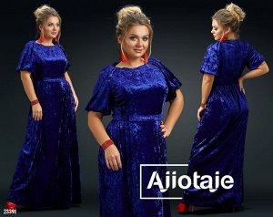 Платье - 23391