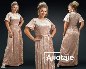 Платье - 23389