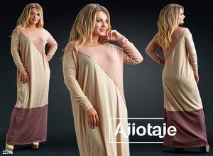 Платье - 22706