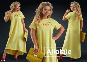 Платье - 21759