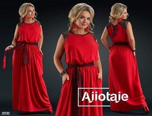 Платье - 21732