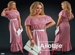 Платье - 21092