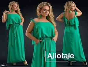 Платье - 21087