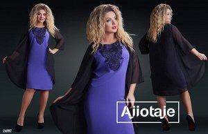 Платье - 24897