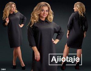 Платье - 24614