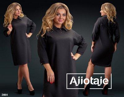 AJIOTAJE 2020  женская одежда  — Plus Size домашняя  и др.одежда — Платья