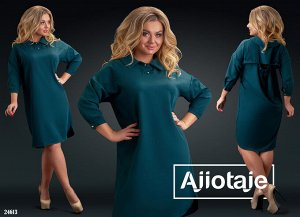 Платье - 24613