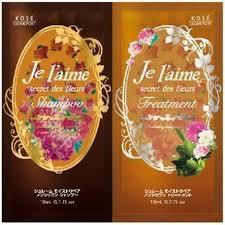 """Восстанавливающий шампунь и тритмент для ломких т сеченых волос Kose Cosmeport """"JE L'AIME"""" пробник 10мл + 10мл"""
