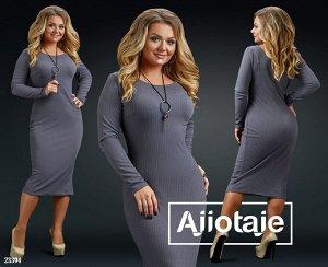 Платье - 23394