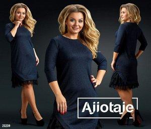 Платье - 23259