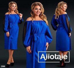 Платье - 23105