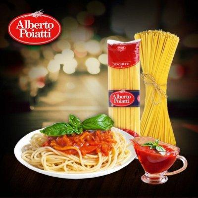 Италия на Вашем столе-2!Вкуснейшая паста🍝
