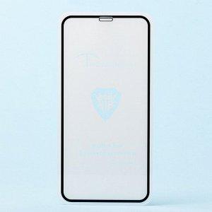 "Защитное стекло Full Screen Brera 2,5D для ""Apple iPhone 11 Pro"" (black)"