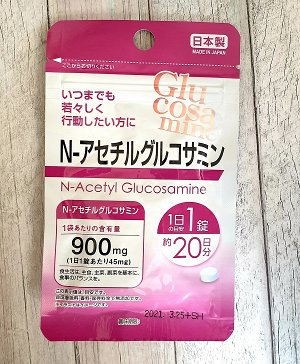 Глюкозамин 40шт на 20дней.