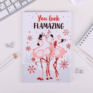 Ежедневник в точку You are Flamazing, 64 листа