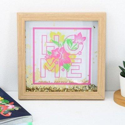 Уютный Интерьер, Рамки, Фигуры, Альбомы, Шторы, Декор ! — Картины с шейкером — Картины
