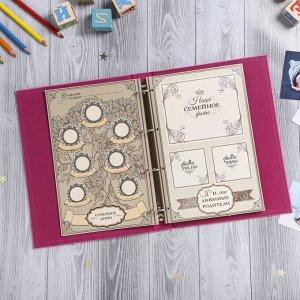 """Книга малыша для девочки """"Наша наследница"""": 20 листов"""