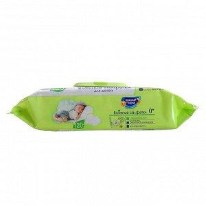 Влажные салфетки детские «СОЛНЦЕ И ЛУНА», с ромашкой и липой, 120 шт.