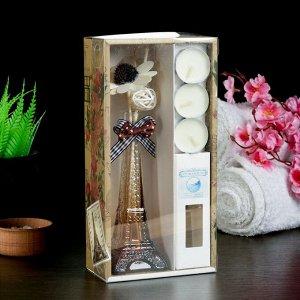 """Набор подарочный """"Эйфелева башня""""(ваза,палочки с декором,свечи, аромамасло), океан"""
