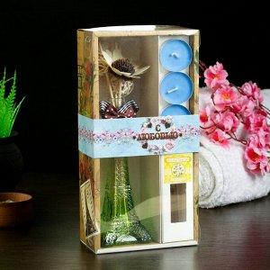 "Набор подарочный ""Эйфелева башня""(ваза,палочки с декором,свечи,аромамасло),жасмин, 14"