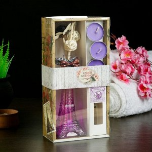 "Набор подарочный ""Эйфелева башня""(ваза,палочки с декором,свечи,аромамасло),лаванда, 8 марта"