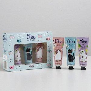 Подарочный набор Olea Hand Care: крем для рук питательный + крем для рук увлажняющий + крем для рук «Комплексный уход»