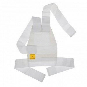 Пояс плечевой «Фора» для коррекции осанки, р-р 40-44