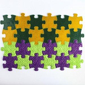 Детский массажный коврик Маленький, 24 модуля, цвет Микс