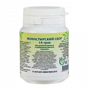 Монастырский сбор 16 трав, профилактика опухолей, 120 таблеток