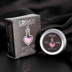 Сухие духи для женщин Alchemy Love с феромонами, 15 мл