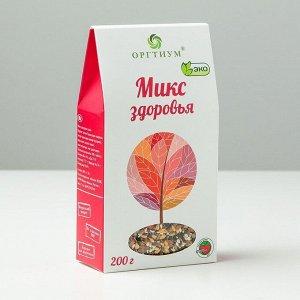 Микс здоровья: семена чиа, ягоды годжи, семена масличного и белого льна, семена тёмного и светлого кунжута, 200 г