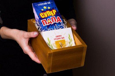 Что подарить? К любому событию тут! 🎉 — Подарки в деревянном ящичке — Шоколад
