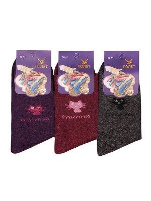 Носки женские шерстяные,12 пар
