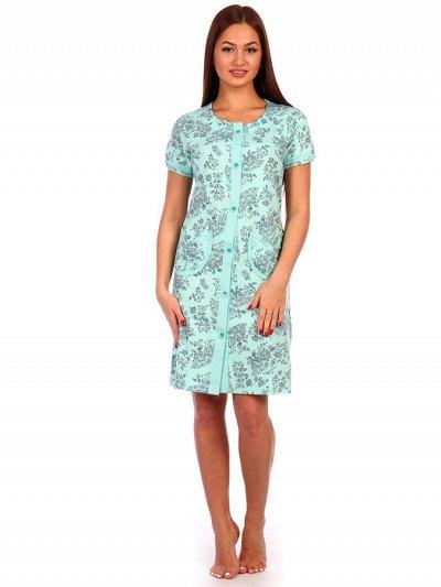 Океан текстиля - носки, трусы упаковками. Одежда для дома. — Женский трикотаж. Халаты — Халаты