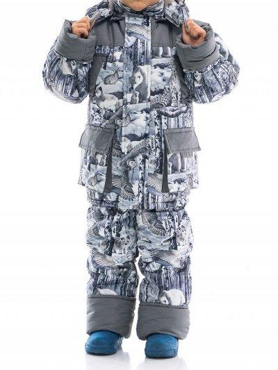 Океан текстиля - носки, трусы упаковками. Одежда для дома. — Детский трикотаж. Активный отдых и туризм — Костюмы и комбинезоны