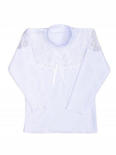 Океан текстиля - носки, трусы упаковками. Одежда для дома. — Детский трикотаж. Для девочек Кофты и водолазки — Кофты и жакеты
